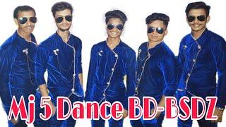 Download lagu Mj 5 Dance BD 1 MP3