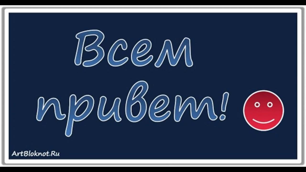 Топ 10 моих интро)))