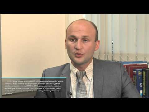 Диалог с юристом: Взыскание долга по расписке