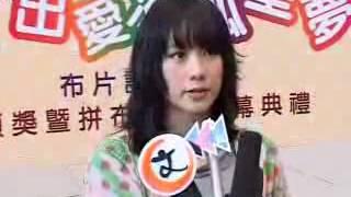 日期:2006-04-30 17:01:35 新浪娛樂訊一向熱心於公益事業的林嘉欣近日...