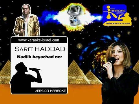 Demo Karaoke - Sarit HADDAD - Nadlik beyachad ner
