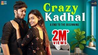 Crazy Kadhal  || Araathi || Tamada Media