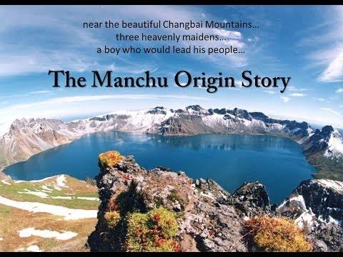Manchu Origin Myth