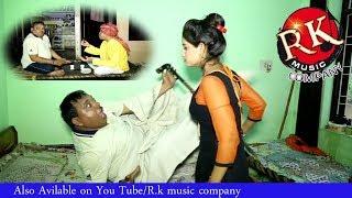 झंडू और सुनीता बेबी की जबरदस्त कॉमेडी /सुनीता ने पिटा झंडू को /RK MUSIC COMPANY