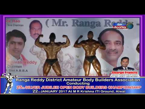 RANGAREDDY DIST BODYBUILDING COMPUTATION 2017 PART-3