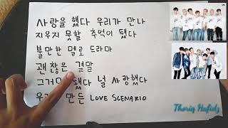 Belajar Bahasa Korea, Karaokean Lagu IKON - Love Scenario [BAGIAN BONUS], Nyanyi juga !?