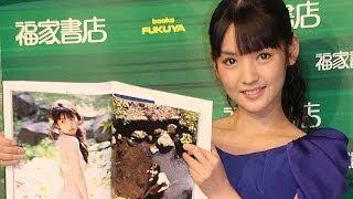 アイドルグループ「モーニング娘。」の道重さゆみさんが11月11日、東京都内で10冊目となるソロ写真集「Blue Rose」(ワニブックス、3150円)の発売記念イベントを開催。
