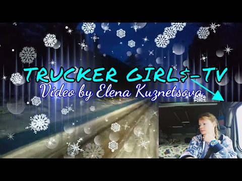 Trucking Girl Sweden Part 4 road 350 night, ice & I'm crazy 😂✌️