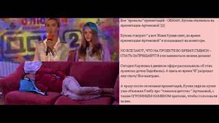 Дом 2 последняя серия Бузова спалилась на презентации Саши Артемовой 07.08.15