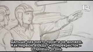 """2d аниматик к фильму """"Колобанов. Бой под Войсковицами"""""""