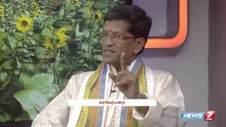 Neyveli Santhanagopalan and his Carnatic journey | Varaverpparai | News7 Tamil