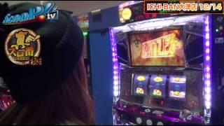 真・スロ番〜極み〜 vol.9