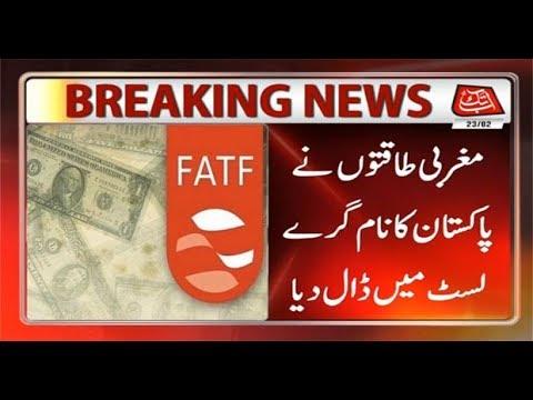 FATF Puts Pakistan On Grey List of Terrorist Financing