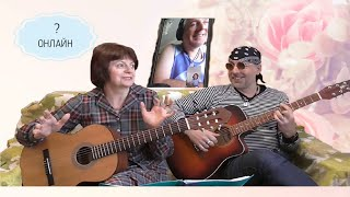 Уроки Музыки Онлайн. Как Я Обучаюсь Игре на Гитаре.
