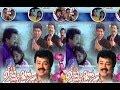 Cid Unnikrishnan B A B Ed 1994 Malayalam Full Movie ...