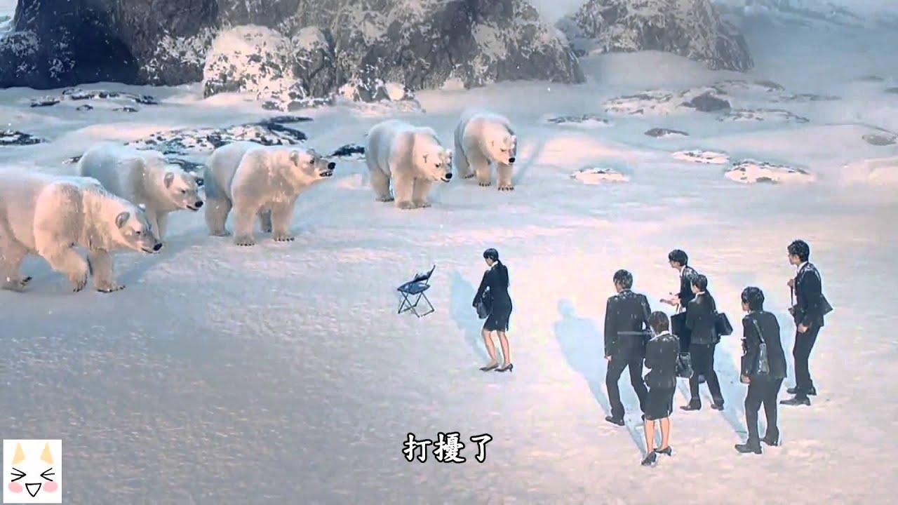 日清杯麵 CM 「SURVIVE! 就業冰河期」篇 30s (繁中)