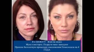 Watch Японский Массаж Лица Асахи Зоган)   Русская Озвучка   Yukuko Tanakas Face Massage Zogan