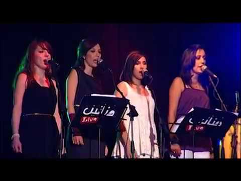 Fennanine live - hakim Salhi avec cheb akil