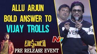 Allu Arjun Bold Answer to Vijay Deverakonda Trolls     Honest Words about VD    NTV