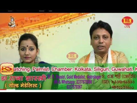 AstrologeR in Kolkata DR  RAJA SHASTRI, GOLD MEDALIST