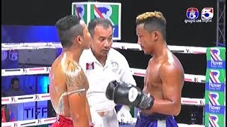 Yuk Yeakple vs Nim Norn, Khmer Boxing TV5 24 March 2018