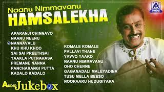 Naanu Nimmavanu Hamsalekha , Best Kannada Songs Of Hamsalekha