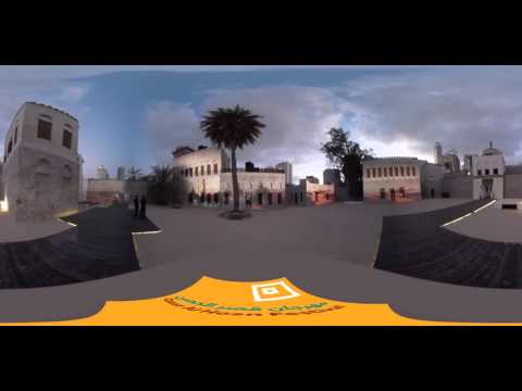 Qasr Al Hosn Palace Zone at Qasr Al Hosn 2016 in 360