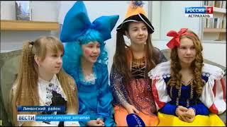 В поселке Лиман Астраханской области открылась первая модельная библиотека нового типа
