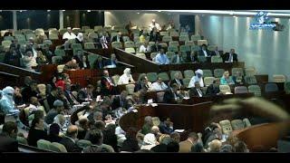 قانون المالية 2016 يعرض للمناقشة على مستوى الغرفة الأولى للبرلمان