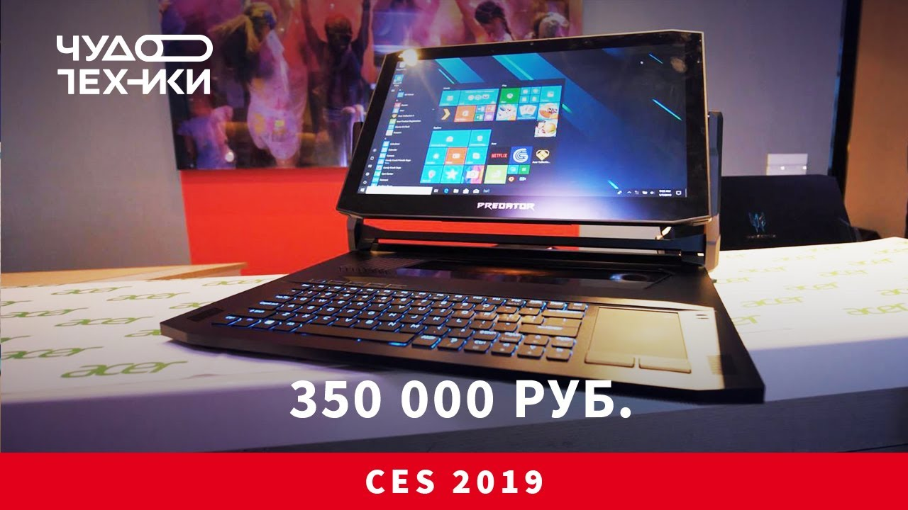 Самый дорогой игровой ноутбук 2019 — обзор Predator Triton 900