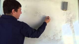 Математика 5 класс. 4 сентября. Повторяем деление в столбик