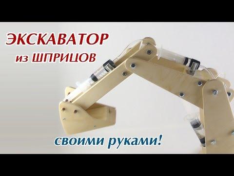 Самодельный мини-экскаватор своими руками: описание