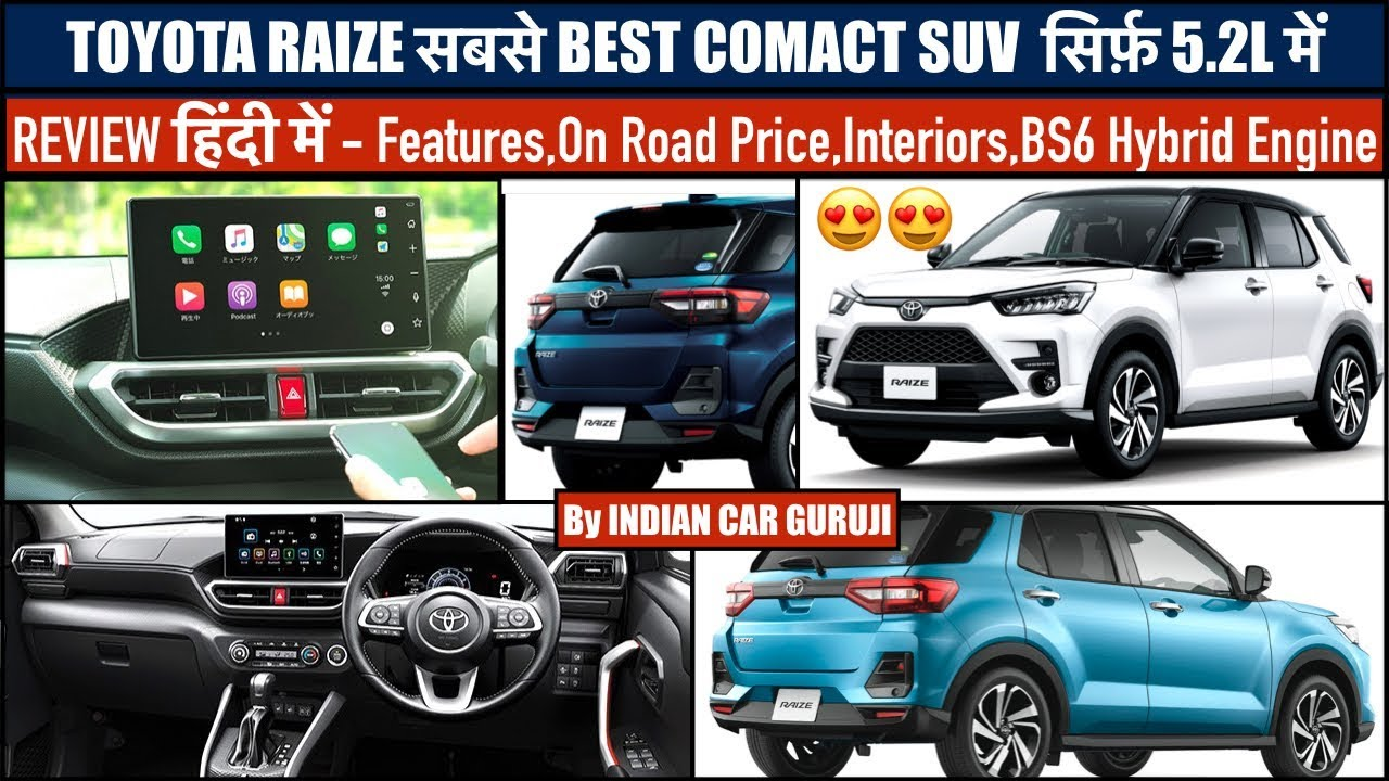 Toyota Raize 2020 India Launch Date Price Features Interior Engine