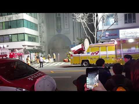 2018.11.30.수원역 11층 대형건물 긴박했던 화재현장!