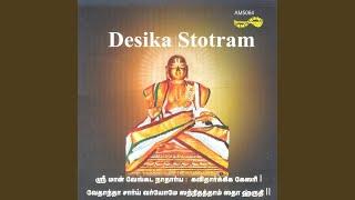 Sri Vedantha Desika Mangalam