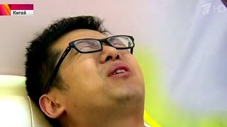 Мужчины узнали родовую боль (Китай, 2015)