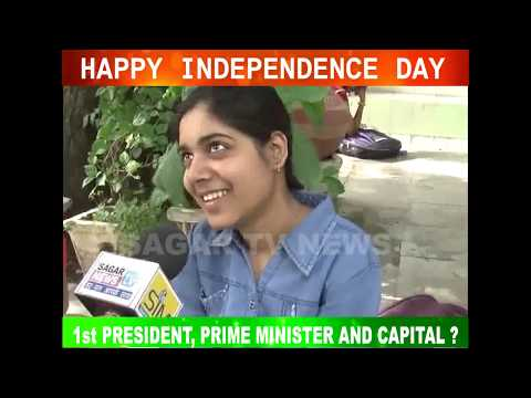 Independence Day Special Quiz ||Public Reality Test || FUNNY IQ TEST || Pranks in India ||