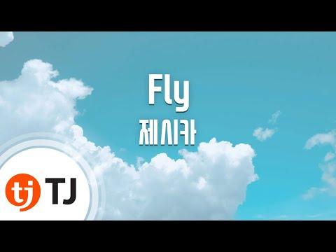 [TJ노래방] Fly - 제시카(Feat.Fabolous)(JESSICA) / TJ Karaoke