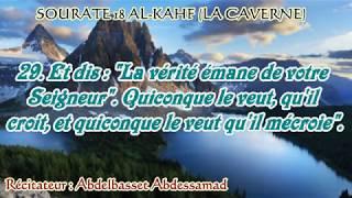 Abdelbasset Abdessamad Sourate Al Kahf La caverne complet Sous titre en français