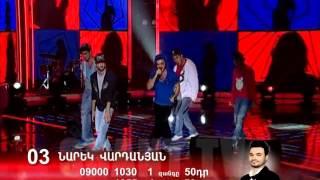 X Factor anons qvearkutyun 26 10 2014