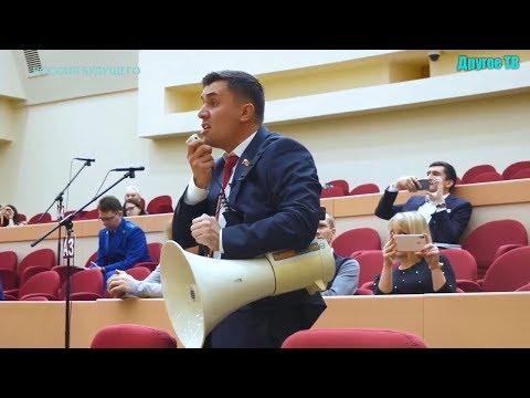 Громкий депутат с мегафоном. Дневник депутата. Депутату выключили микрофон. Алексей Навальный 2019