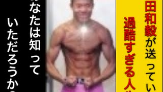 【三男】亀田和毅の人生が思ったより過酷だった件 シルセ 検索動画 20