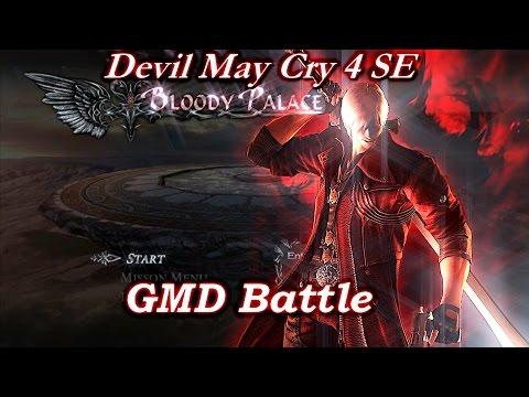 【DMC4SE】 GMD Battle - Dante