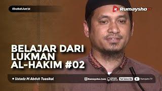 Khutbah Jum'at : Belajar dari Kisah Luqman Al-Hakim #02 - Ustadz M Abduh Tuasikal