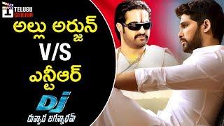 Allu Arjun V/S Jr NTR | DJ Duvvada Jagannadham Telugu Movie | Latest Telugu Movie News|Telugu Cinema