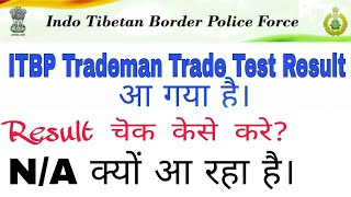 ITBP Trademan Trade test Result 2019 | आपके Comments पर आधारित Video by Read and lead
