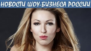 Ирина Дубцова призналась, как ей удалось так стремительно похудеть. Новости шоу-бизнеса России.