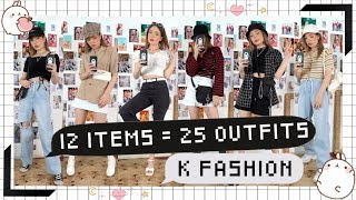 25 K FASHION OUTFIT IDEAS - CAPSULE WARDROBE Video