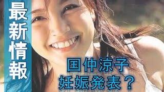 最新情報、気になるニュース、エンタメ、スポーツ 向井理と国仲涼子 本...