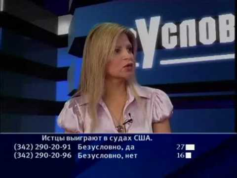 Ribbeck Law - Monica R. Kelly in Russia Part 2